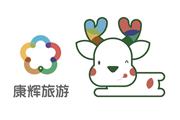康辉旅游网slogan